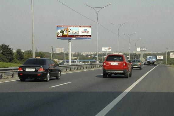 Домодедовское шоссе, эвакуатор