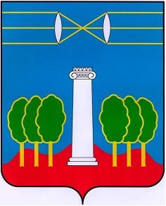 Герб город Красногорск, эвакуатор