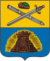 Герб город Зарайск, эвакуатор