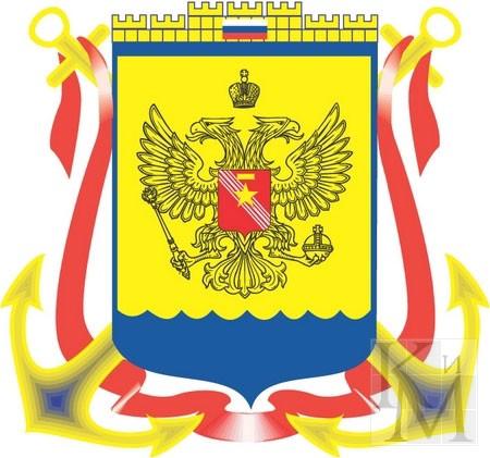 Герб Новороссийск Эвакуатор