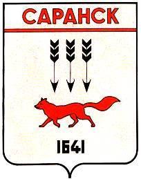 Герб города Саранск